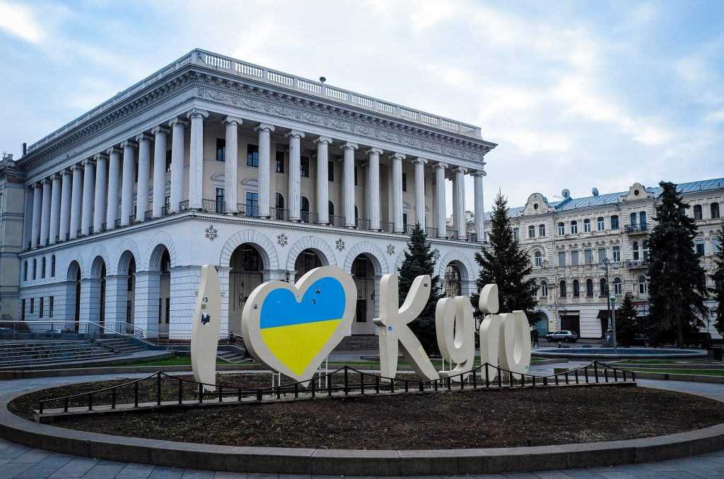 Kiev - Love Kyiv